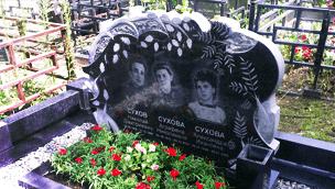 Памятники на могилу нижний тагил фото на памятнике цены у самого моря Ковров